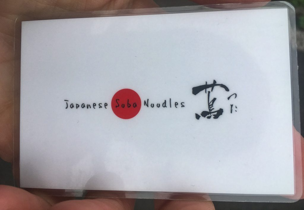 the laminated ticket that tsuta give out to those who have rederved a seat in the ramen restaurant