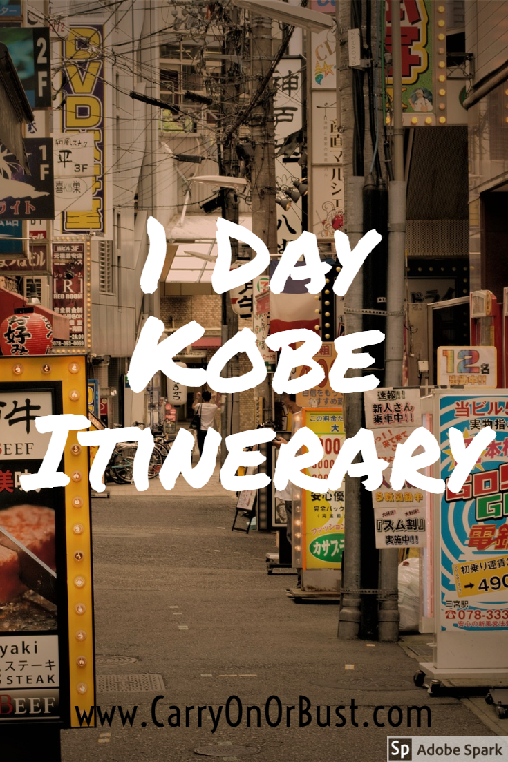 Need a simple 1 Day Itinerary in Kobe? Or maybe you just want to know what is on offer in the town. There are